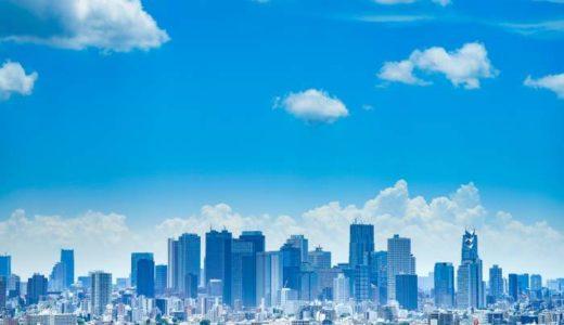 【決定版】東京でプログラミングスクールを選ぶならこの5社から選ぼう