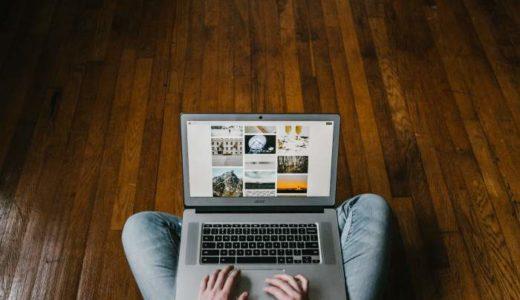 プログラミングをオンラインで学習する方法やツールまとめ【現役エンジニア厳選】