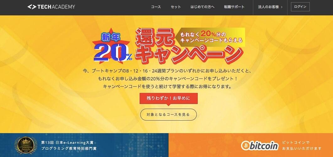 大阪・梅田エリアで本当に選ぶべきプログラミングスクール4つ【ニーズ別に厳選】