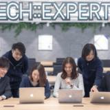 名古屋でプログラミングスクールに通うならTECH::EXPERTが最適な理由