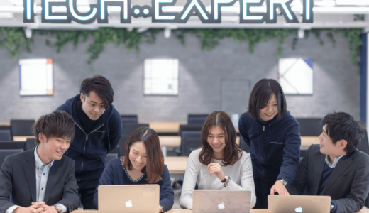 名古屋でプログラミングスクールを選ぶなら「TECH::EXPERT」がベストな理由【現役エンジニアが解説】