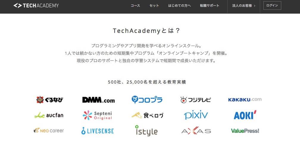 福岡でおすすめなプログラミングスクール3社【未経験向け】