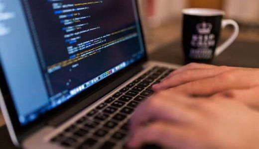 インフラエンジニアが学ぶべきプログラミング言語2つ【現役エンジニアが解説】