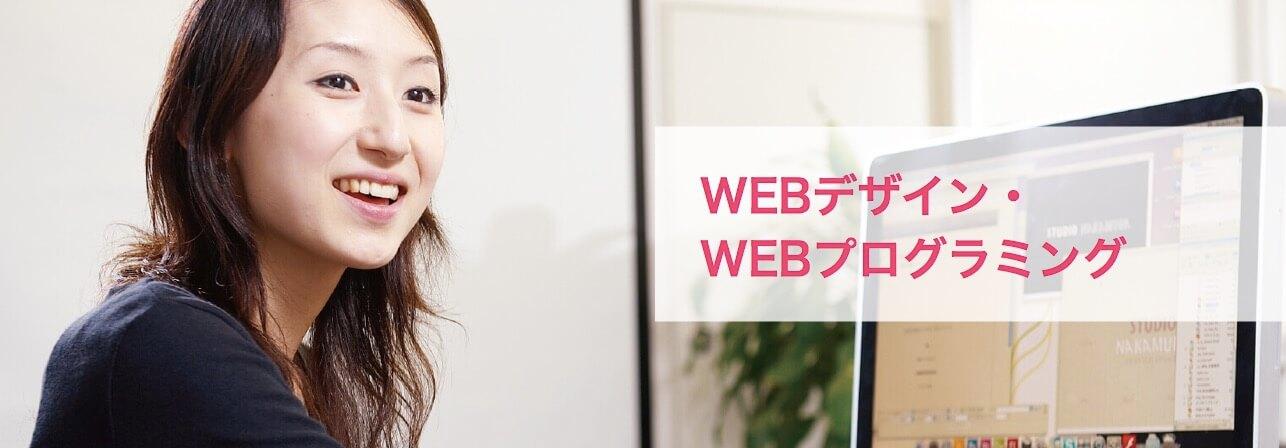 広島で本当に選ぶべきプログラミングスクール4つ