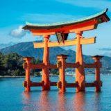広島、岡山、山口、島根、鳥取でフリーランスエンジニアを目指す手順【中国地方】